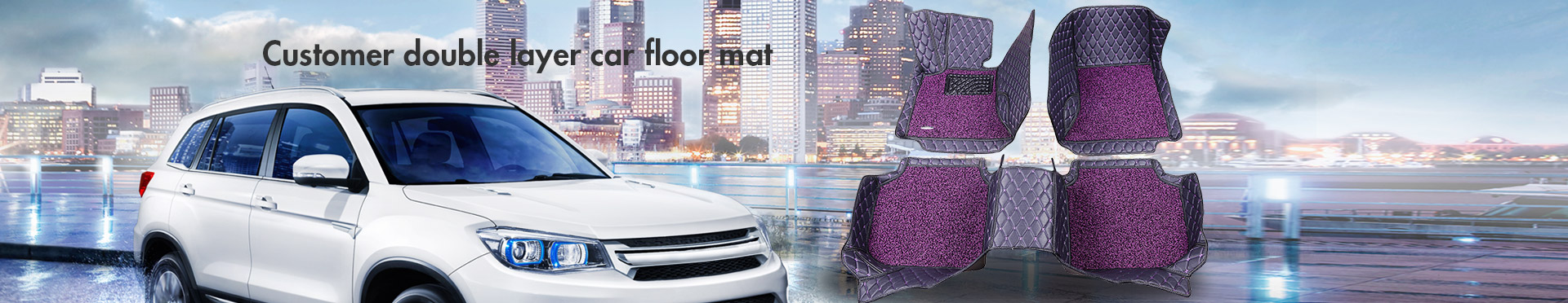 custome size double layer car mat with PVC coil